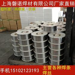 D-68型耐磨高合金焊条焊丝图片