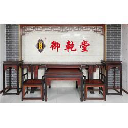 红木家具、御乾堂红木实惠(在线咨询)、红木家具十大品牌图片