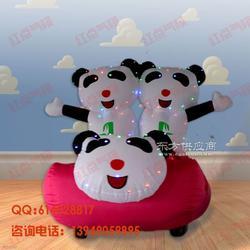三只熊猫双人充气电瓶车 充气电瓶车外罩 彩灯充气电瓶车图片