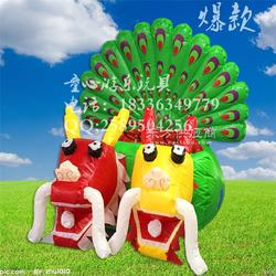童心游乐大型户外陆地游乐设备小孩充气车厂家直销图片