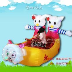 大型户外陆地游乐设备双人儿童玩具充气电瓶车双人座图片