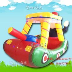 大型户外陆地游乐设备玩具车小孩充气电瓶车图片