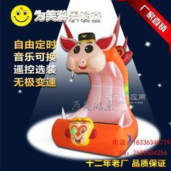 大型户外陆地游乐设备为笑游乐设备玩具充气电动车双人座玩具车图片