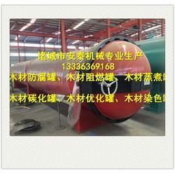 诸城市安泰机械公司-江苏木材染色罐厂家直销图片