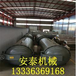 胶管蒸汽硫化罐,河南蒸汽硫化罐,诸城安泰机械(查看)图片