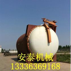 诸城安泰机械(图)_大型硫化罐厂家_大型硫化罐图片