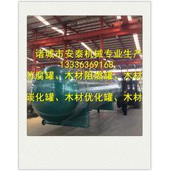 诸城安泰机械(多图)_木材染色罐_木材染色罐图片