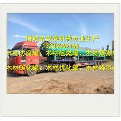 重庆木材浸渍罐_诸城安泰机械(在线咨询)_木材浸渍罐图片