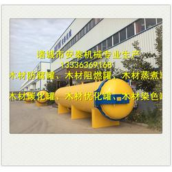 西藏木材优化罐、诸城安泰机械、木材真空优化罐图片