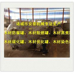 大型木材優化罐_木材優化罐_諸城安泰機械(查看)圖片