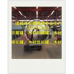 諸城安泰機械(圖)|木材阻燃設備|陜西木材阻燃設備圖片