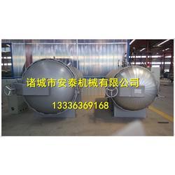 大型硫化罐,诸城安泰机械(在线咨询),大型硫化罐厂家图片