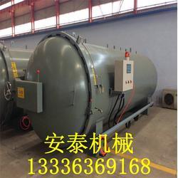 蒸汽硫化罐,诸城安泰机械(在线咨询),蒸汽硫化罐哪家好图片