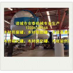 诸城安泰机械(图),杨木优化罐,河南杨木优化罐图片