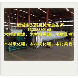 诸城安泰机械(多图),木材干燥罐,贵州木材干燥罐图片