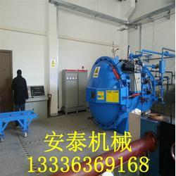 诸城安泰机械_黑龙江碳纤维热压罐_碳纤维热压罐图片