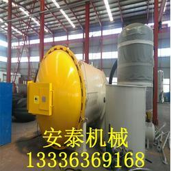 贵州热压罐|诸城安泰机械(优质商家)|小型试验热压罐