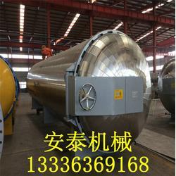 梅州热压罐、诸城安泰机械、实验用热压罐图片
