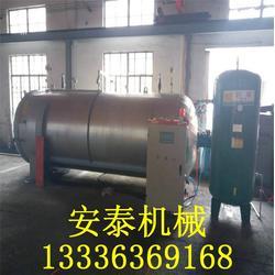 诸城安泰机械(多图),胶鞋蒸汽硫化罐,陕西蒸汽硫化罐图片