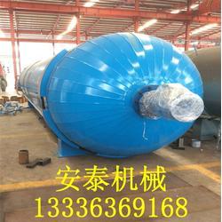 热压罐_诸城安泰机械(在线咨询)_碳纤维热压罐图片