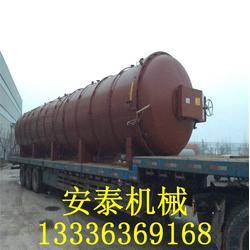 诸城安泰机械、大型硫化罐、大型硫化罐生产厂家图片
