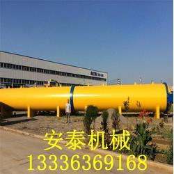 诸城安泰机械_新疆大型硫化罐_大型电硫化罐图片