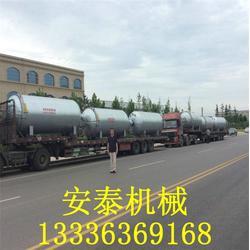蒸汽硫化罐-大型蒸汽硫化罐-诸城安泰机械(多图)图片
