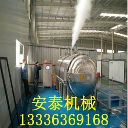 大型硫化罐 大型电硫化罐 诸城安泰机械图片