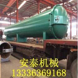电蒸汽硫化罐-河北电蒸汽硫化罐-诸城安泰机械(查看)图片