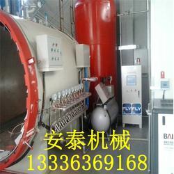 诸城安泰机械(多图)、碳纤维热压罐、四川热压罐图片