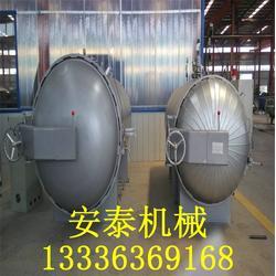 诸城安泰机械 大型硫化罐厂家-大型硫化罐图片
