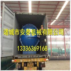 吉林大型硫化罐,诸城安泰机械(在线咨询),大型硫化罐生产图片