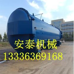 胶鞋蒸汽硫化罐_辽宁蒸汽硫化罐_诸城安泰机械(图)图片