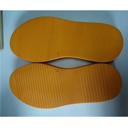 黄色橡胶鞋底-宝凯鞋材热线-黄色橡胶鞋底多少钱图片