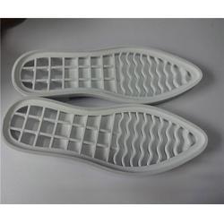 郴州白色女鞋底-白色女鞋底定做-宝凯鞋业(优质商家)图片