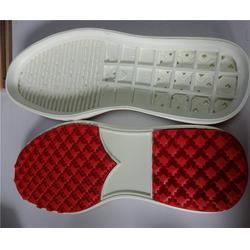 红色女鞋底厂商,宝凯鞋业(在线咨询),红色女鞋底图片