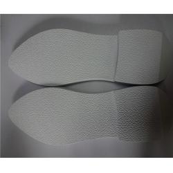 白色橡胶鞋底厂家,白色橡胶鞋底,宝凯鞋材热线(查看)图片
