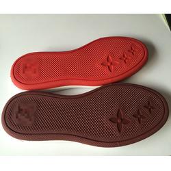 生产鞋底,宝凯鞋业(在线咨询),生产鞋底图片