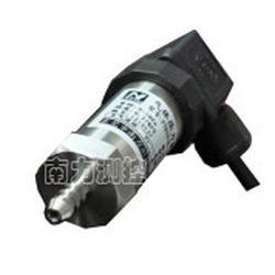 小型压力变送器供应商-小型压力变送器-压力防爆变送器,南力图片