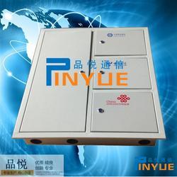 12芯三网合一光纤分光箱产品介绍图片