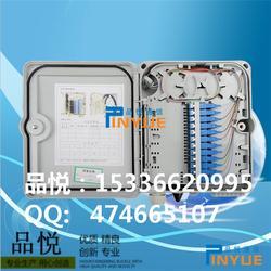 12芯光纤分光箱原厂供应图片