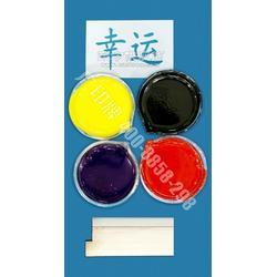 尼龙固浆 广印牌尼龙固浆 尼龙面料专用固浆水浆 尼龙粘合剂 厂家图片