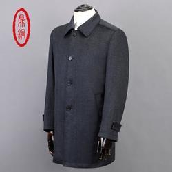 鼎铜服饰(图),纯羊绒大衣,羊绒大衣图片