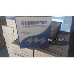 HB-D467Q焊丝图片
