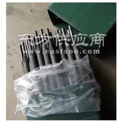 94S水泥厂专用耐磨焊条 耐磨焊丝图片