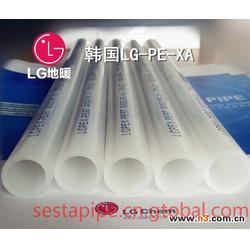 韩国LG地暖管|河南LG地暖管|进口LG地暖管(查看)图片