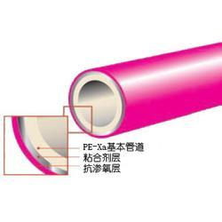 韩国LG地暖管_地暖管_LG地暖管图片