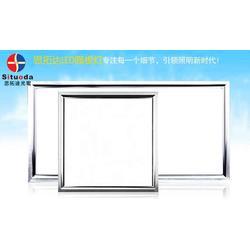 超薄面板燈,面板燈,思拓達光電科技有限公司(查看)圖片