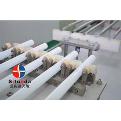 一体化灯管供应商-东莞思拓达光电科技-东莞一体化灯管图片