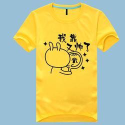 珠海文化衫定做_合众盛丰(在线咨询)_文化衫定做图片